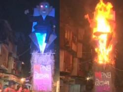 People Of Worli Mumbai Burned An Effigy Of Nirav Modi