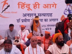 Pravin Togadia On The Fast With Demand Making Ram Temple