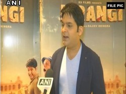 Kapil Sharma Filed Police Complaint Against His Ex Managers