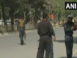 Afghanistan Explosion Hits Shashdarak Area Kabul City 5 Killed Several Injured
