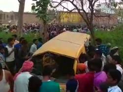 Kushinagar Accident 13 Children Killed As Train Hits School Bus At Railway Crossing