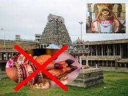Jambukeswarar Temple Thiruvanaikaval Tiruchirapalli Tamilnadu