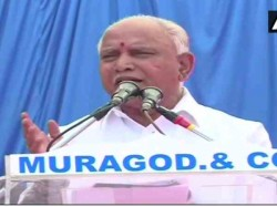 If You Think That Somebody Isn T Voting Go Their Homes Tie Up Their Hands Legs Say Yeddyurappa