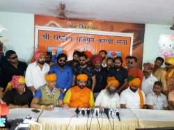Karni Sena Support Vajubhai And Vilify Sanjay Nirupam Statement