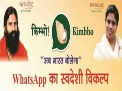 Patanjalis New App To Challenge Whatsapp