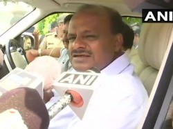 Karnataka Floor Test Jds Leader Hd Kumaraswamy Says For Me Today Is Not An Important Day