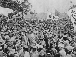 International Workers Day Or Labour Day 2018 Read Some Interesting Facts About It