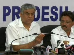 Congress Releases Janardhan Reddy Audio Clip Alleges Offering Money To Mla
