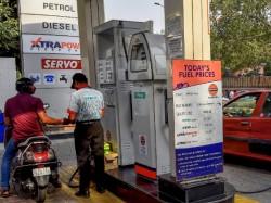 Petrol Price Cut 7 Paise Diesel 5 Paise Per Litre