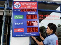 Fuel Price Hike Indian Oil Website Fixes Glitch As Petrol Diesel Prices Cut By Only 1 Paise