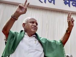 Karnataka Assembly Election 2018 Supreme Court Denies Secret Ballot Open Vote Majority Yeddyurappa