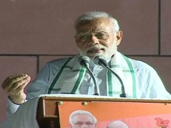 Karnataka Election Results 2018 Pm Narendra Modi Addresses Party Workers At Bjp Headquarters