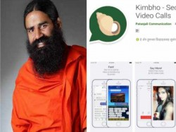 Patanjali S Kimbho Is Copy Paste Version App Becomes Security Disaster