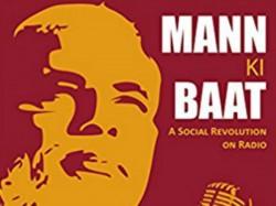 th Mann Ki Baat Programme Live Pm Narendra Modi Address Nation Today