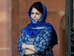 Mehbooba Mufti Resign As Jammu Kashmir Chief Minister