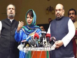 Bjp Pdp Alliance Over How People Reacted On Social Media