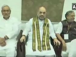 Amit Shah Meeets Nitish Kumar Patna Bihar