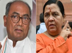 Madhya Pradesh Former Cm Vacant Government Bungalows Shivraj Singh Chauhan Canceled Allocation