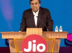 Reliance Jio Institute Collect 100 Crore Its First Year
