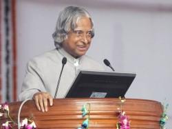 It Is 3rd Death Anniversary Dr Avul Pakir Jainulabdeen Abdul