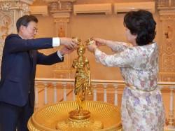 South Korean President Moon Jae Visiting India Will Hold Tal