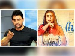 Rani Mukerji Starred Hichki Aamir Khan Joked On Rani Mukerj