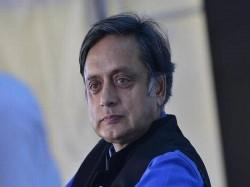 Muslim Youth Leader Offers 11000 Rs Blackening Shashi Tharoo