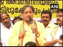 Congress Mp Shashi Tharoor Lashed At The Protesters Asked If