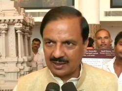 Union Minister Mahesh Sharma Says I Want Assure Everyone Tha
