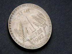 Indian Rupee Reaches Lowest 69 12 Against Dollar