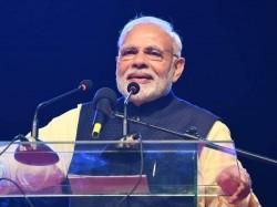 Pm Modi Uganda India Fast Emerging As Global Manufacturing H