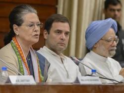 Loksabha Elections 2019 Main Reason Behind Why Opposition D