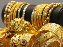 Gold Prices Have Also Seen Strongness On Monday