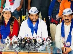 Mamata Supported Hunger Strike Hardik