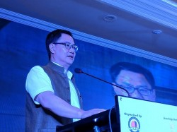 Kiren Rijiju Inaugurates India Banking Conclave 2018 Tells S