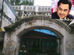 Dispute Over Kishore Kumar Bungalow Khandwa Between Son Neph