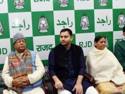 Charge Sheet Filled Against Lalu Tejasvi Yadav Tender Fraud