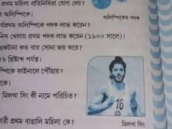 West Bengal School Textbook Puts Farhan Akhtar Photograph As Milkha Singh