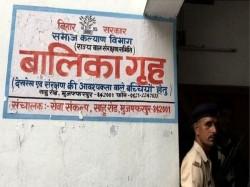 Muzaffarpur Shelter Home Case Arrest Warrant Against Cpo Wife