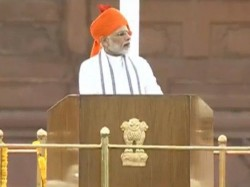 August Independence Day Red Fort Prime Minister Modi Speech Live Updates