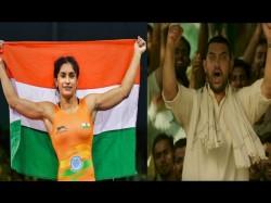 Aamir Khan Reaction On Vinesh Phogat Won The Gold Medal He
