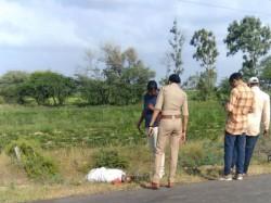 Accident Or Murder Police Started Investigation