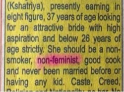 Matrimonial Advertisement Is Doing The Rounds On Social Medi