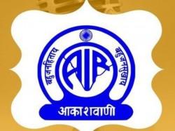 Air Darbhanga S Social Media Push Takes Radio Programmes Beyond Bihar