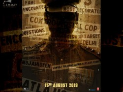 John Abraham Batla House Release On This Date See Poster