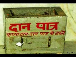 Lakhs Of Rupees Decayed In Donation Boxes Of Pahari Mandir In Ranchi