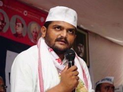 Hardik Patel Reached Bangalore Treatment At Jindal Naturecure