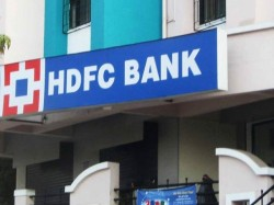 Hdfc Bank Increses Loan Intrest Rate