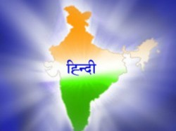 National Hindi Divas Known As Hindi Day Is Observed On Sep