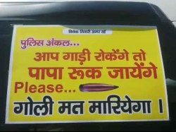 Posters Imposed On People Varanasi Against Up Police